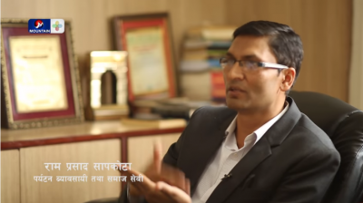 Interview of Mr Ram Sapkota in Mountain Television